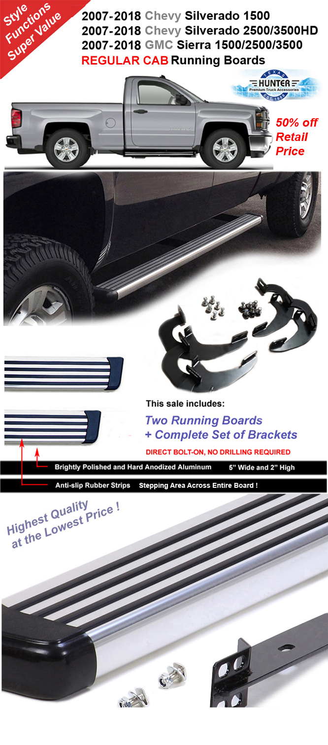 running boards side bar chrome 07 17 sierra silverado 1500. Black Bedroom Furniture Sets. Home Design Ideas